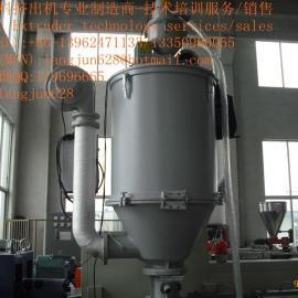 干燥机 PPR颗粒干燥机 100kg干燥机 干燥机生产厂家