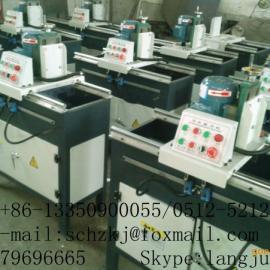 磨刀机|磨粉机刀片|磨粉机刀片生产厂家价格