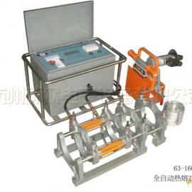 山东全自动热熔焊机  全自动热熔焊接机