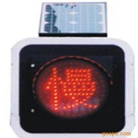 四川交通红路灯倒计时厂家生产