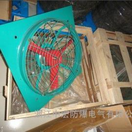 FAG防爆排风扇生产制造商