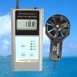 AM-4832数字风速表|风速计