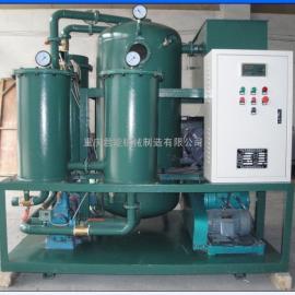 润滑油真空滤油机,液压油真空净油机,机油再生过滤