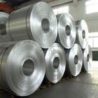 6061铝卷、6061铝卷价格、6061铝卷切割