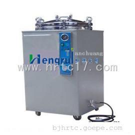 供应国产HR/C50L压力蒸汽灭菌器/不锈钢高压消毒锅