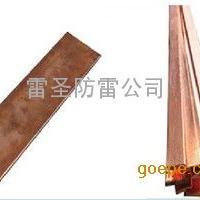 郑州防雷接地工程|铜包钢扁钢