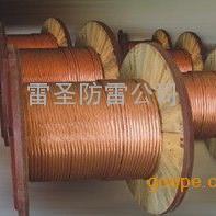 郑州防雷接地产品|铜包钢绞线