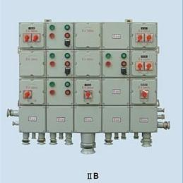 BXQ51防爆动(电磁起动)配电箱