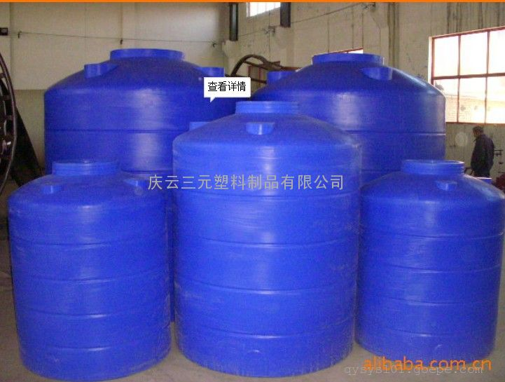 800L塑料桶、0.8吨塑料桶