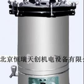 国产HR/YX-280D手提压力蒸汽灭菌器(断水自控)