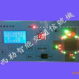 云南智能交通信号控制机