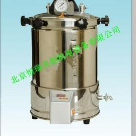 国产HR/YX280A手提不锈钢蒸汽灭菌器