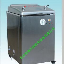 国产HR/YM30B/YM50B立式压力蒸汽灭菌器