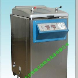 国产HR/YM30Z/YM50Z型立式压力蒸汽灭菌器