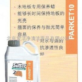 索特sutter 3947 宝新 木地板保养蜡