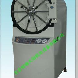 国产品牌HR/YX600W卧式圆形压力蒸汽灭菌器