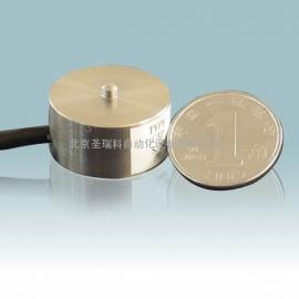 微型�Q重�鞲衅�SRH-10