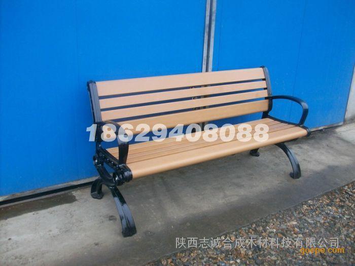 陕西园林椅子生产厂家