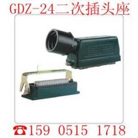 GDZ-24