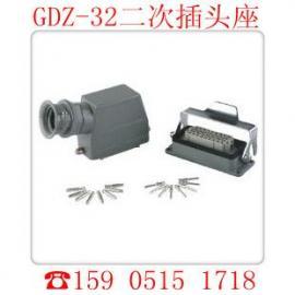 GDZ-32