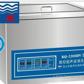 昆山舒美台式数控超声波清洗机KQ-500DE
