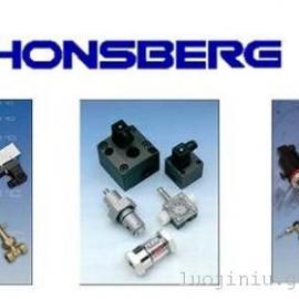 Honsberg中国