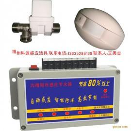 沟槽公厕感应器,沟槽式感应冲水器,大小便槽厕所节水器