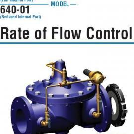 CLA-VAL流量控制阀/电子流量阀门-厂家授权一级代理