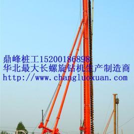 郑州高效节能创新型长螺旋桩机
