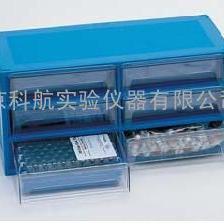 安捷伦钳口样品瓶盒