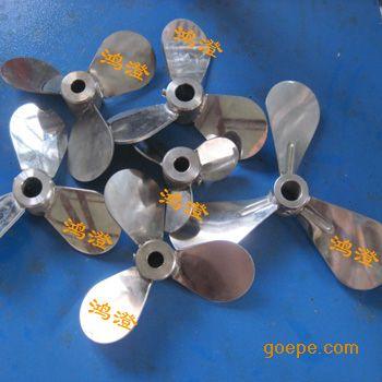 非标制作不锈钢叶片/分散盘/搅拌桨叶/叶轮/棒/头/柱/杆/