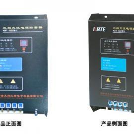 煤矿区电源防雷箱贵州矿区防雷箱矿山防雷箱变电所特殊防雷箱