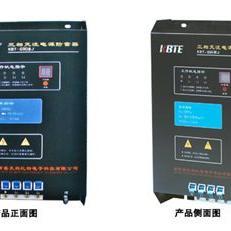 计数式特殊电压电源防雷箱贵州计数机房防雷箱机房特殊电压防雷