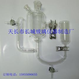 订制玻璃塔釜、塔节、塔头、接收瓶、取样瓶,玻璃精馏塔,精馏头