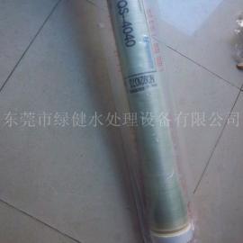 反渗透膜批发商/LCLE4040陶氏膜 原装进口