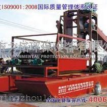 印尼钛铁砂选矿船