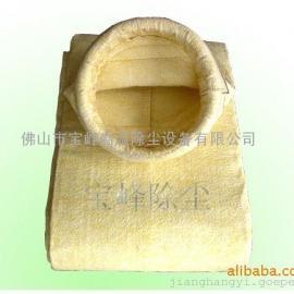 高温氟美斯除尘布袋(清灰强,更换周期长,耐磨损)