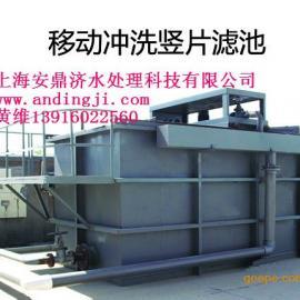 高品质滤布滤池 污水处理设备 纤维转盘滤池