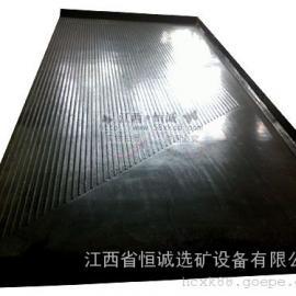 玻璃钢摇床面,选金摇床面,铁矿摇床面,摇床面规格