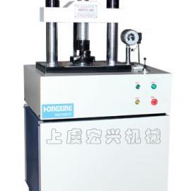 压片机|试验用压片机|全自动压片机