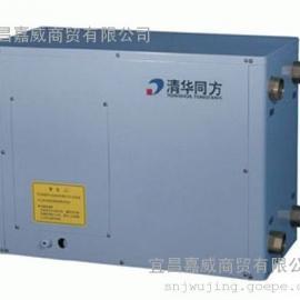 清华同方水源热泵热水器TFS-SSR640