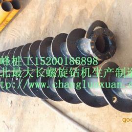 安阳品质可靠长螺旋钻杆价格 河南CFG钻头
