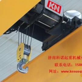 5吨欧式双梁桥式起重机|桥式起重机|门式起重机|双梁起重机