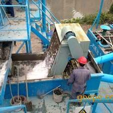 河道污泥脱水机-离心式污泥脱水机