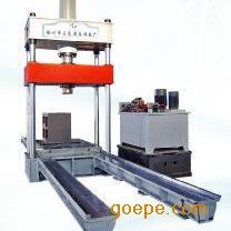 电机定子专用液压机 山东海誉锻压