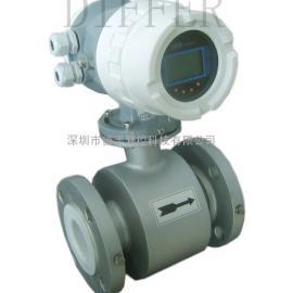 Differ Control自来水水电磁流量计 质保两年