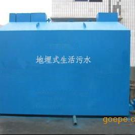 四川水处理、四川污水处理、四川MBR成套设备