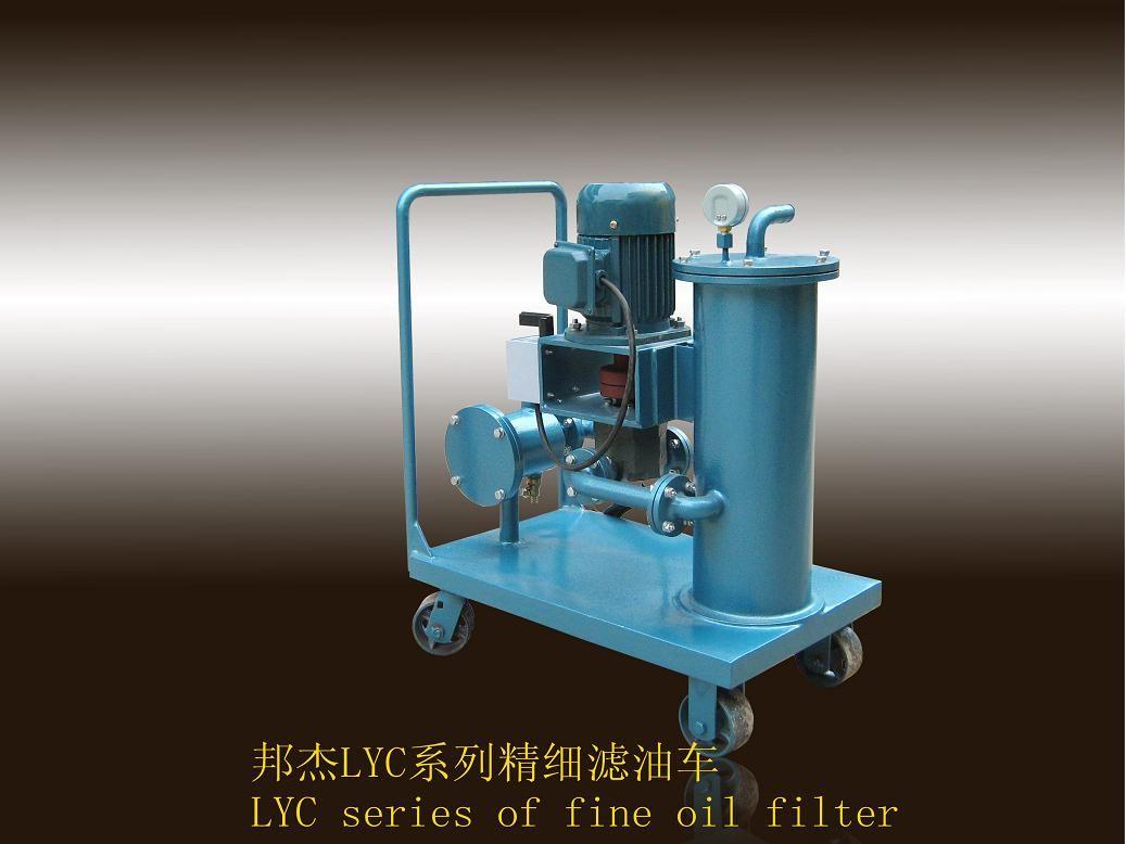 LYC-50滤油小车