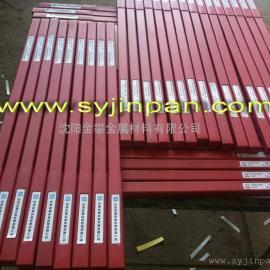 3.2纯镍焊丝