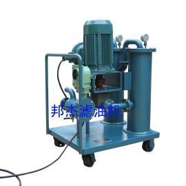 LYC-100手推滤油车 手推车式滤油车